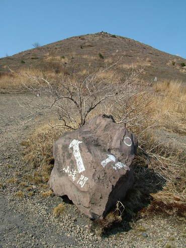 Mtkoasama_eastern_peak